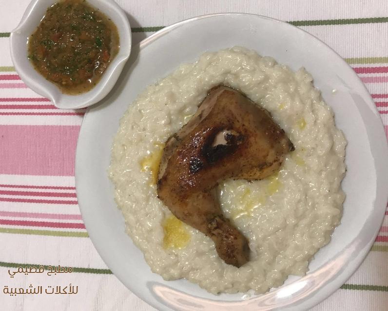 صور اكلة السليق السعودي بالدجاج saleeg recipe