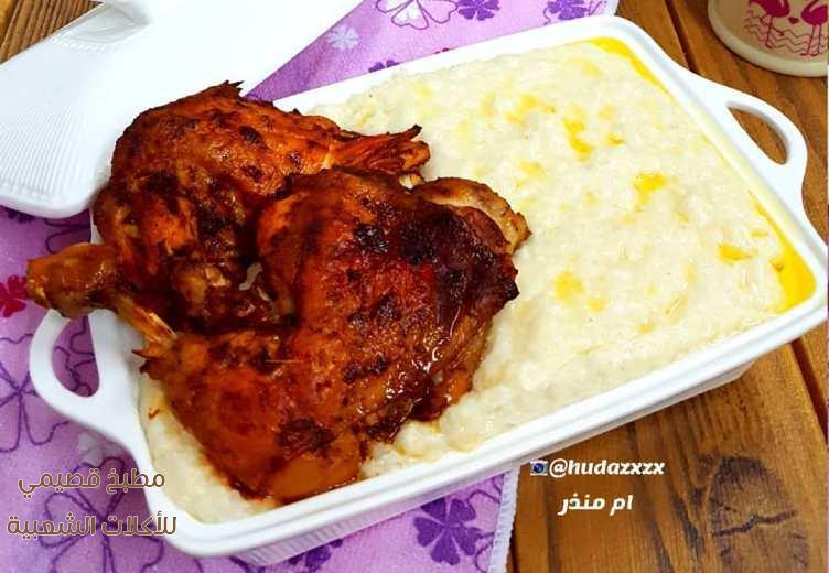 صور اكلة السليق بالدجاج saleeg recipe
