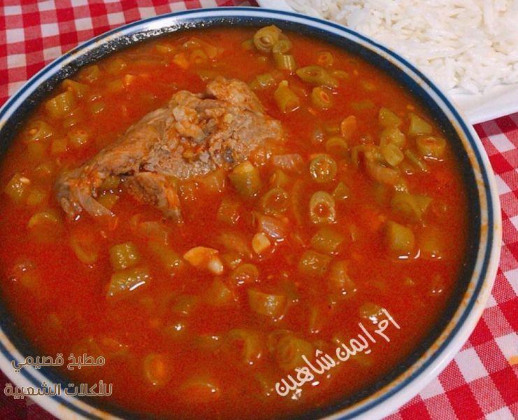 صور اكلة مرق الفاصوليا الخضراء العراقية maraq recipe
