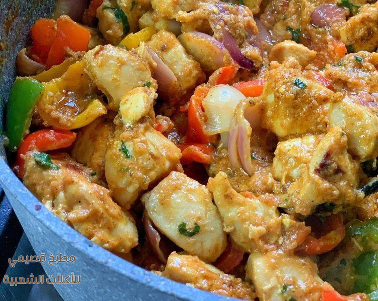 صور وصفة صالونة دجاج جالفريزي هندية salona recipe سهله ولذيذة