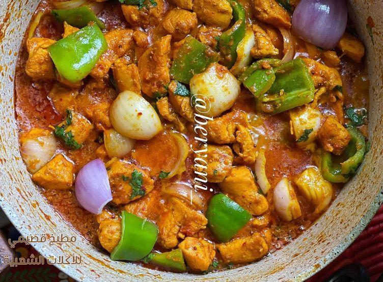 صور وصفة صالونة هندية بالدجاج salona recipe سهله ولذيذة