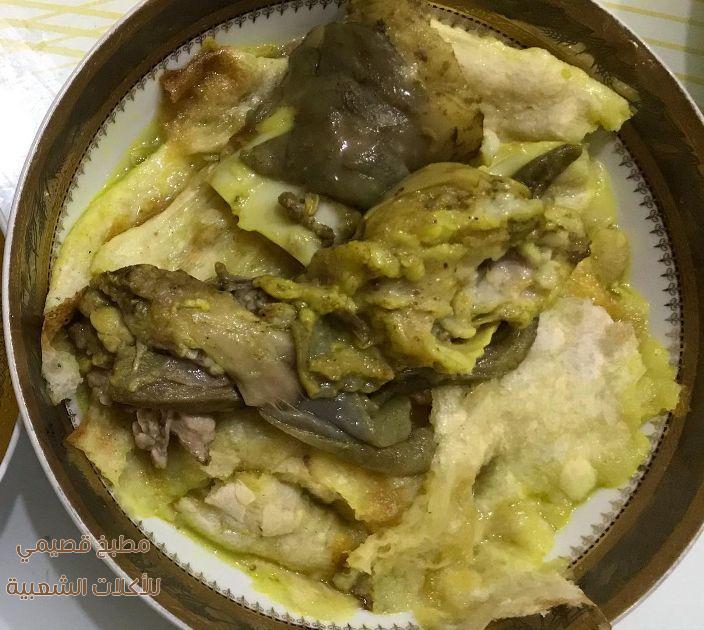 وصفة اكلة طريقة الباجة العراقية سهله ولذيذه بالصور trotter recipe