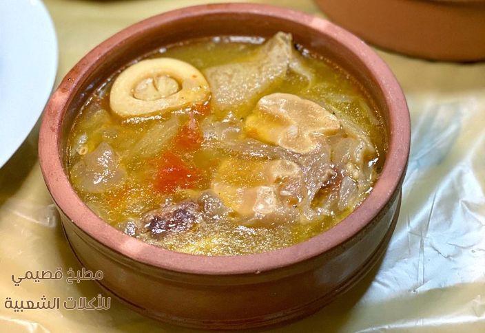 وصفة شوربة كوارع البقر لذيذه بالصور trotter soup recipe