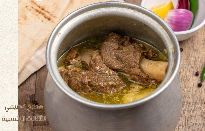 وصفة طبخ اكلة برمة لحم قدر برمه معدن بالصور