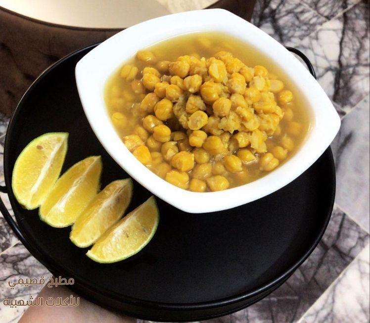 صور اكلة البليلة لبلبي عراقي hummus balila recipe