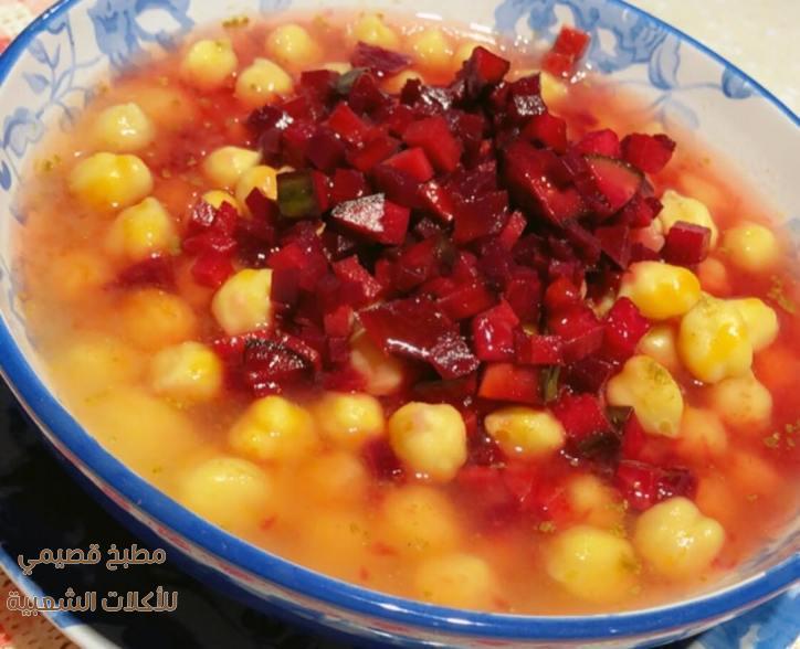 صور اكلة البليلة وسلطة المخلل الحجازية مشاعل الطريفي hummus balila recipe