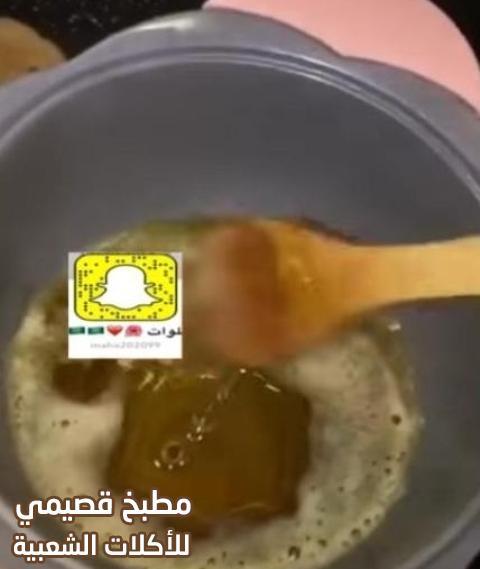 مصابيب ام الحلوات