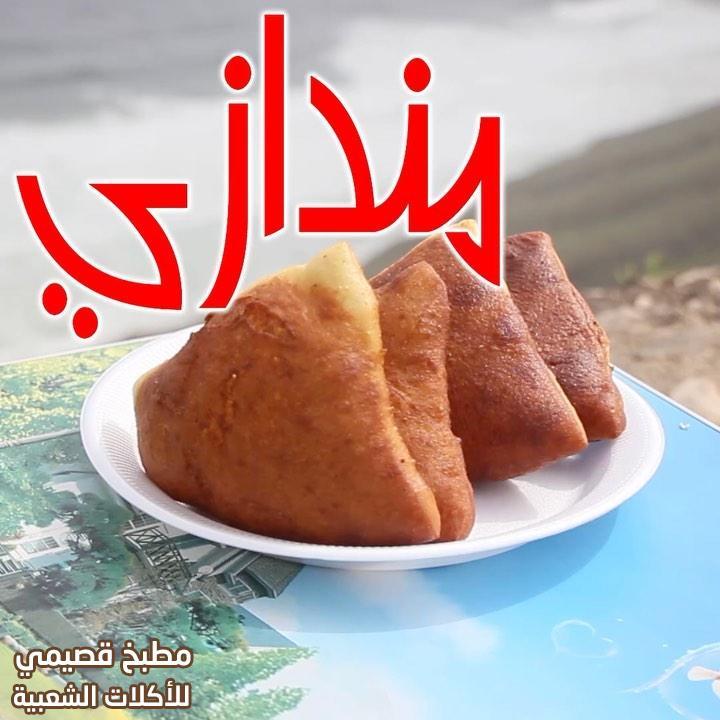 مندازي عماني أو مقصقص أو لولاه أو باخمري
