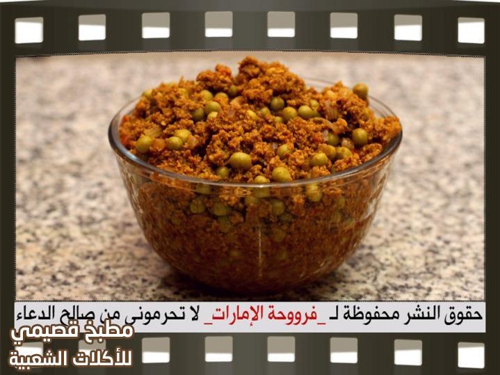 حشوة سمبوسة لحم لذيذه lamb samosa filling recipe