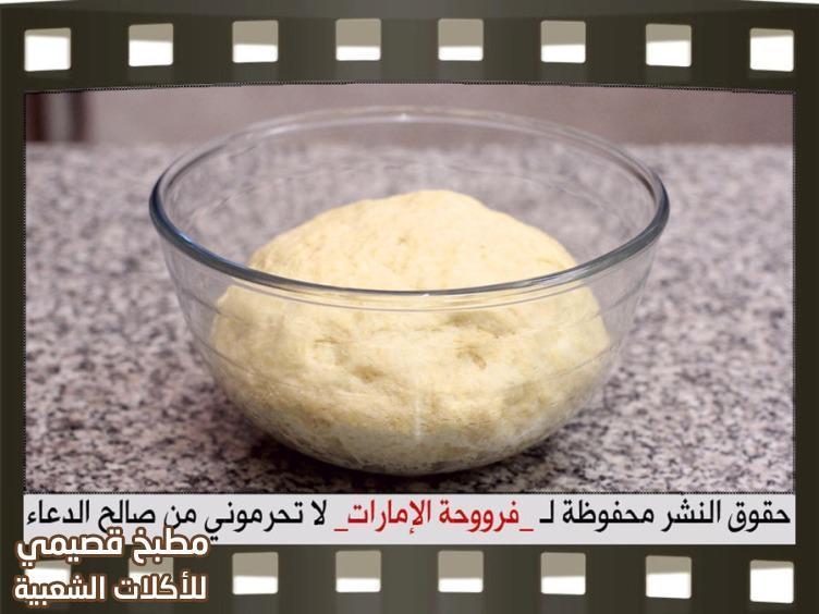 عجينة الجبنية بالجبن السائل