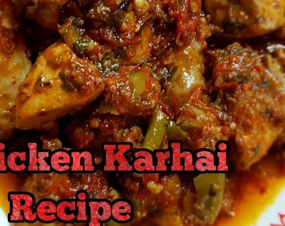 Chicken Karhai Recipe _ चिकन करहाई नुस्खा _ HIndi _Urdu