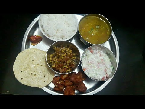 Instant Simple Veg Thali Recipe / Indian Lunch or Dinner Menu Recipe Ideas