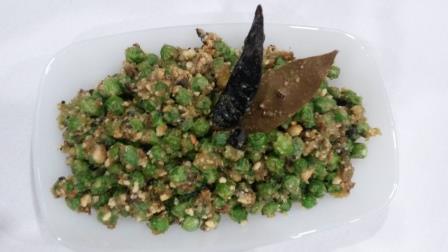 Lasaniya Vatana – Garliciou Peas