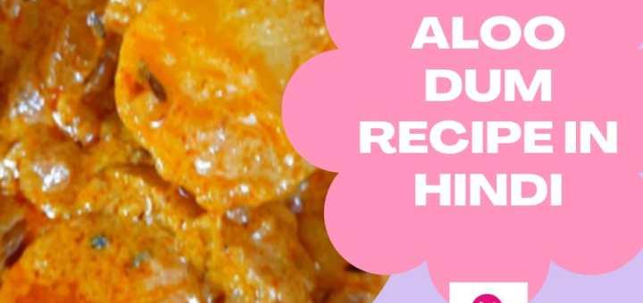 Aloo Dum Recipe in Hindi