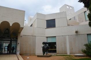 Entrée de la Fondation Joan Miro de Barcelone