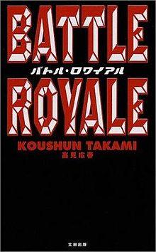 Battle_Royale_Japanese