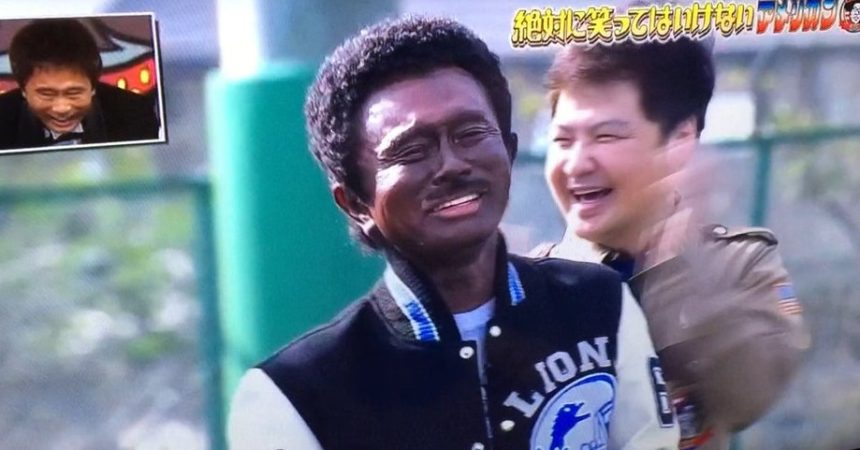 blackface in Japan