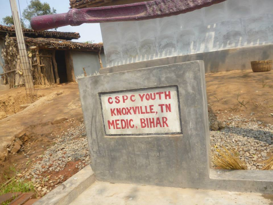 cspcyouth_medicBihar_sign