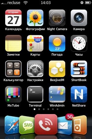 LiveTime на iPhone