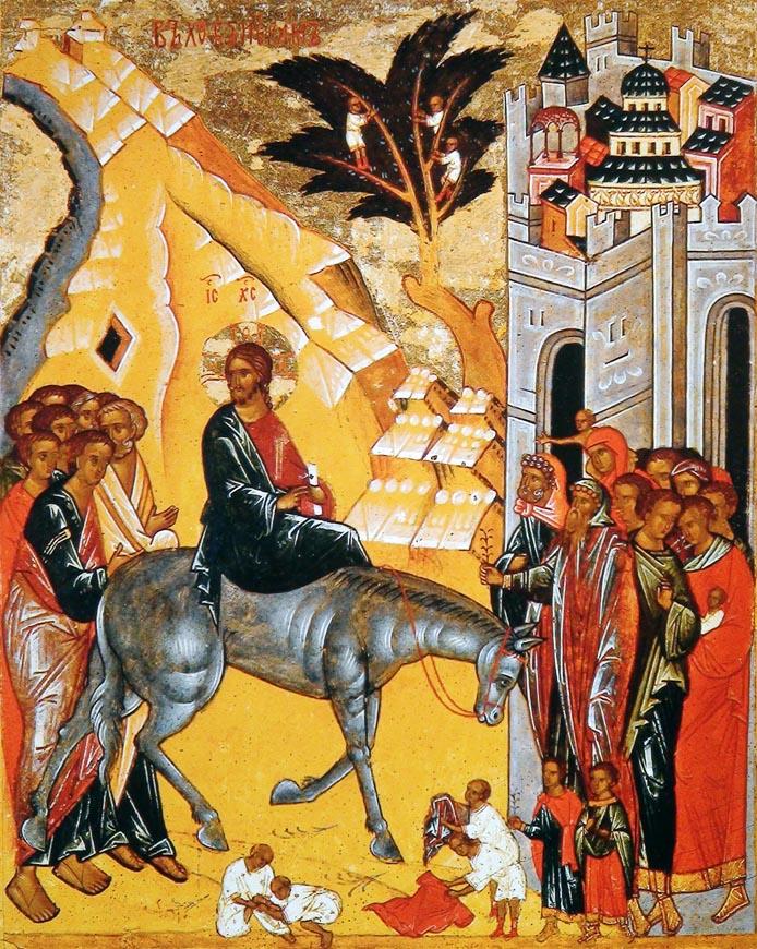 Entrée de Jérusalem au Temple ou Dimanche des Rameaux