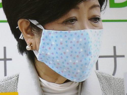 マスク 小池 の 型紙 百合子