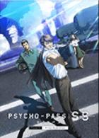 PSYCHO-PASS サイコパスSS2