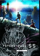 PSYCHO-PASS サイコパスSS3