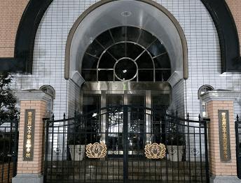 豊島岡女子学園-min