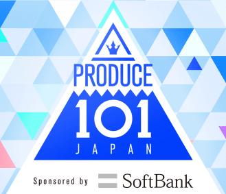 プロデュース101ジャパンの無料動画1話〜最終回の全話を見逃し配信でフル視聴するには?