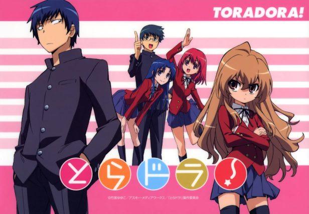 Toradora anime