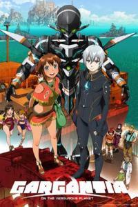 Gargantia on the Verduous Planet anime