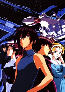Infinite Ryius anime