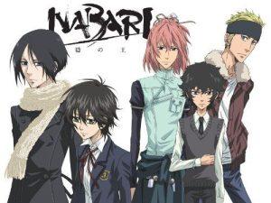 Nabari no Ou anime