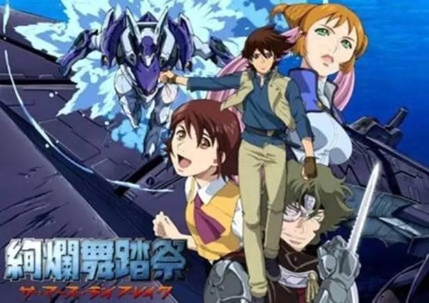 mars daybreak anime