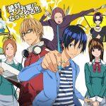 anime series like bakuman