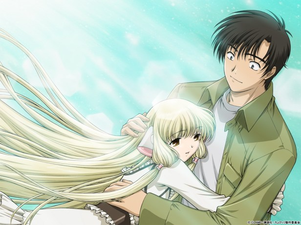 Although Chobits Is Getting Up There In Age It Still The Pinnacle Of This Specific Sub Genre Romance Unlike Some Other Series Between