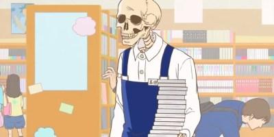 skull faced bookseller honda-san