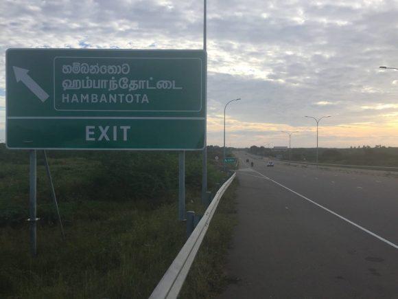 Route to Hambantota Port