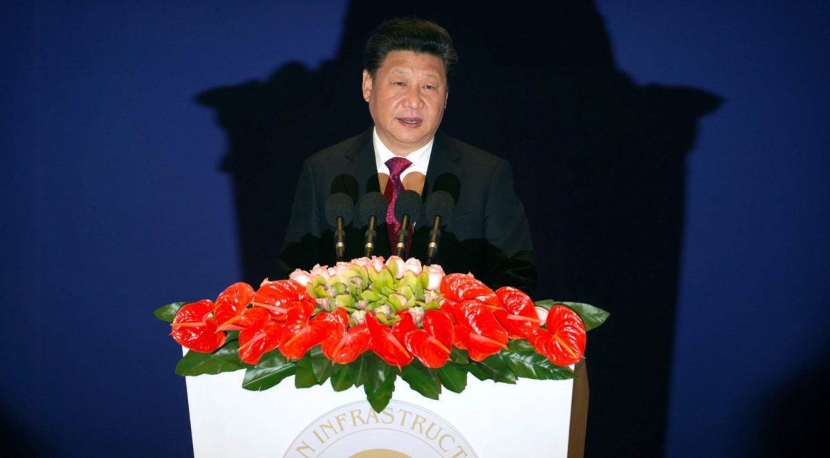 AIIB Fails