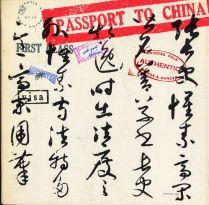 Artia-ALP112-PassportToChina-ReidMiles