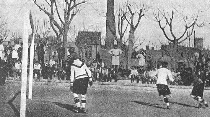 escola pìa 1924