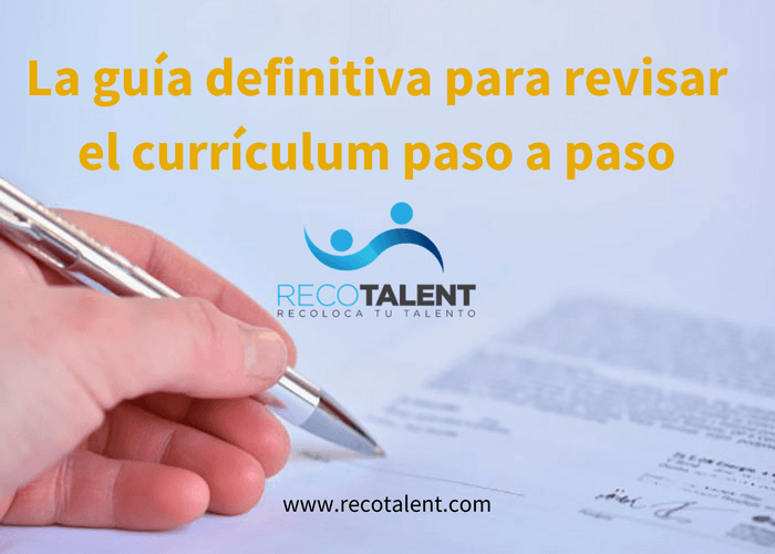 revisar-el-curriculum