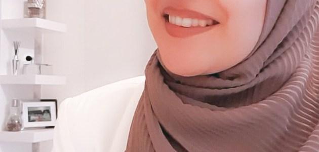 Maryam Altamimi