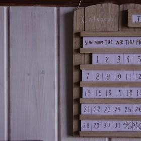 recre-calendar