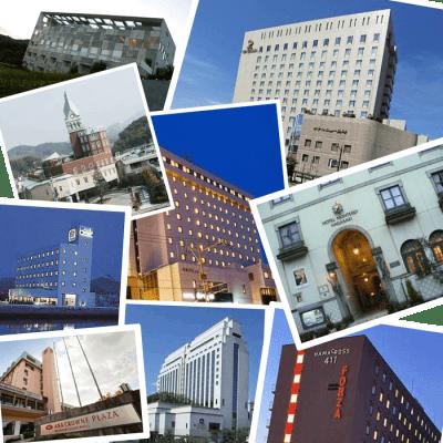 長崎の著名ホテル
