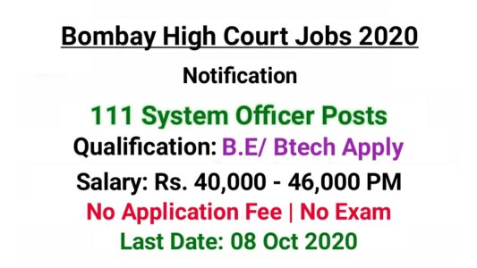 Bombay High Court Jobs 2020