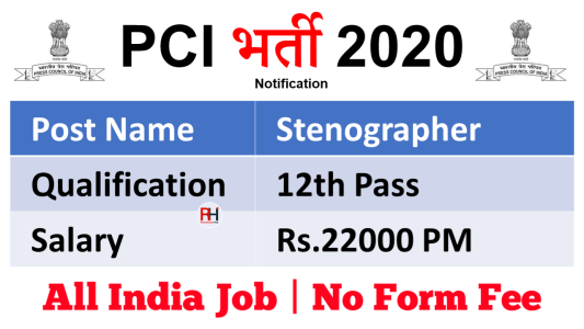 Press Council of India Stenographer Jobs 2020