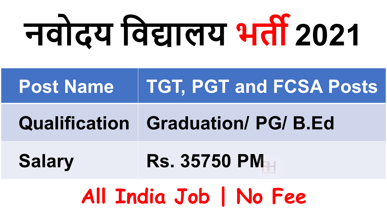 NVS Patna Recruitment 2021 - Apply Online For TGT, PGT And ...
