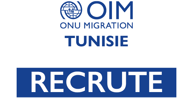 OIM Tunisie – IOM Tunisia // recrute [ STAGE ]