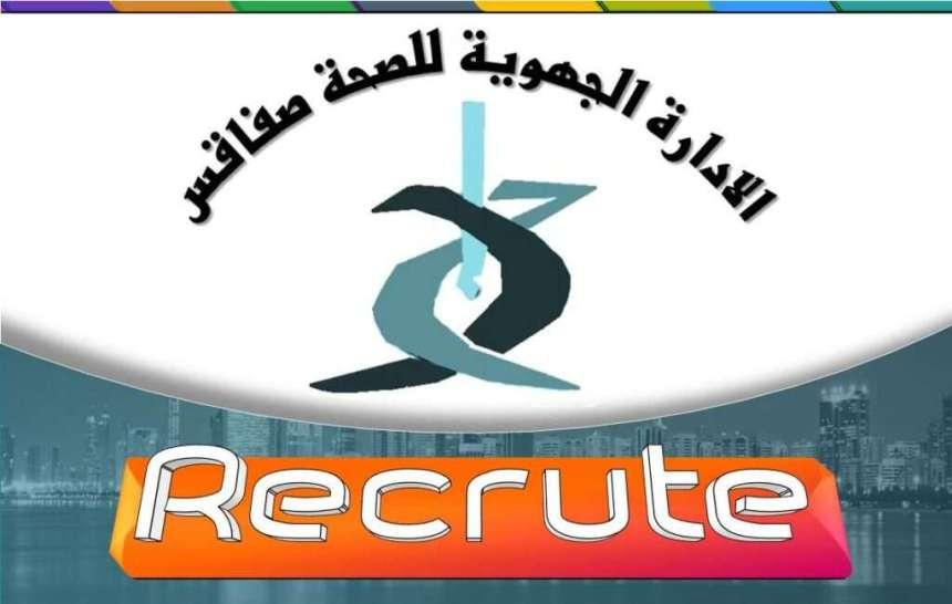 Careers Enregistrement automatique 153 Tous les Opportunités